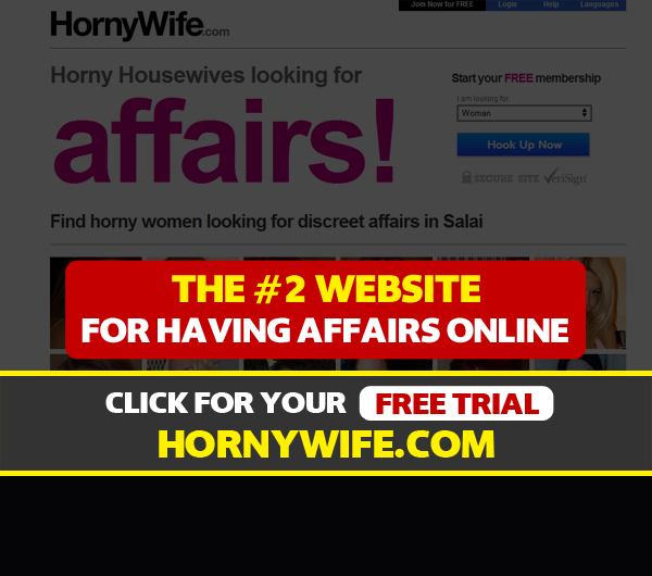 HornyWife screenshot